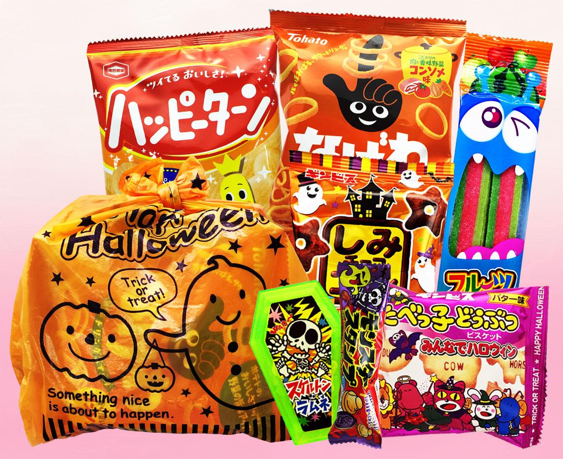 2018ハロウィン限定お菓子特集みんなのおかし市場